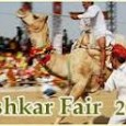 Rajasthans most popular fair, the Pushkar Mela is held annually during the Hindu month of Kartika (usually in October or November). Legend has it that during full moon in this...