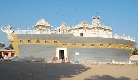 Jalore